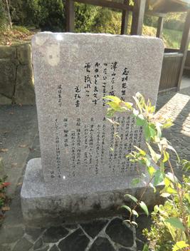 20111026_140310
