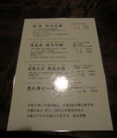 20121001_10616