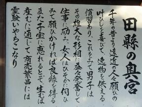 20130105_220938