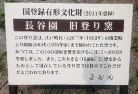 20150712_130658