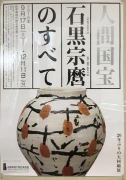 20161016_10256