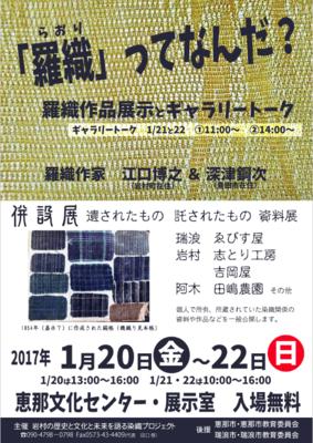 20170108_130033
